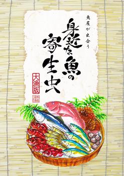 表紙(軽.jpg